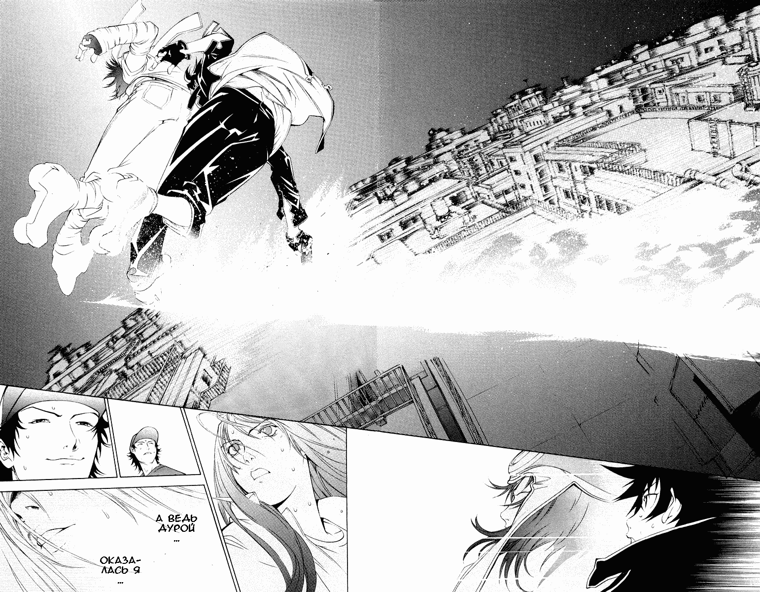 Манга Эйр Гир / Air Gear  - Том 6 Глава 47 Страница 7