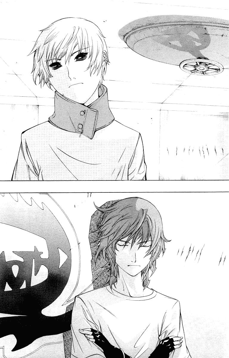 Манга Эйр Гир / Air Gear  - Том 7 Глава 54 Страница 15