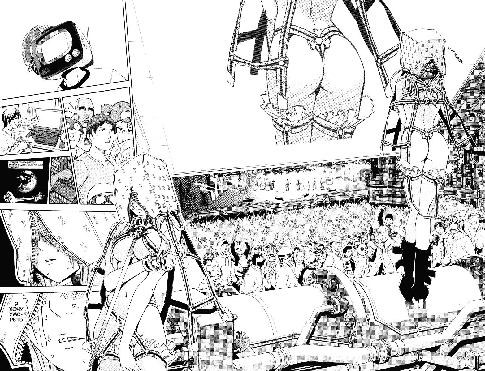 Манга Эйр Гир / Air Gear  - Том 8 Глава 60 Страница 14