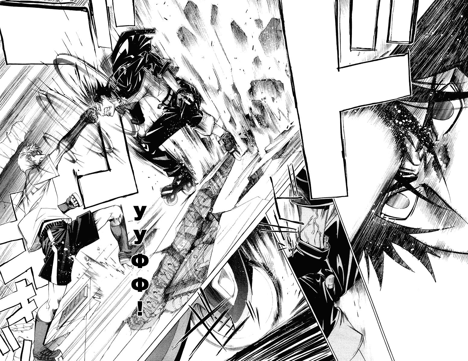 Манга Эйр Гир / Air Gear  - Том 8 Глава 66 Страница 14