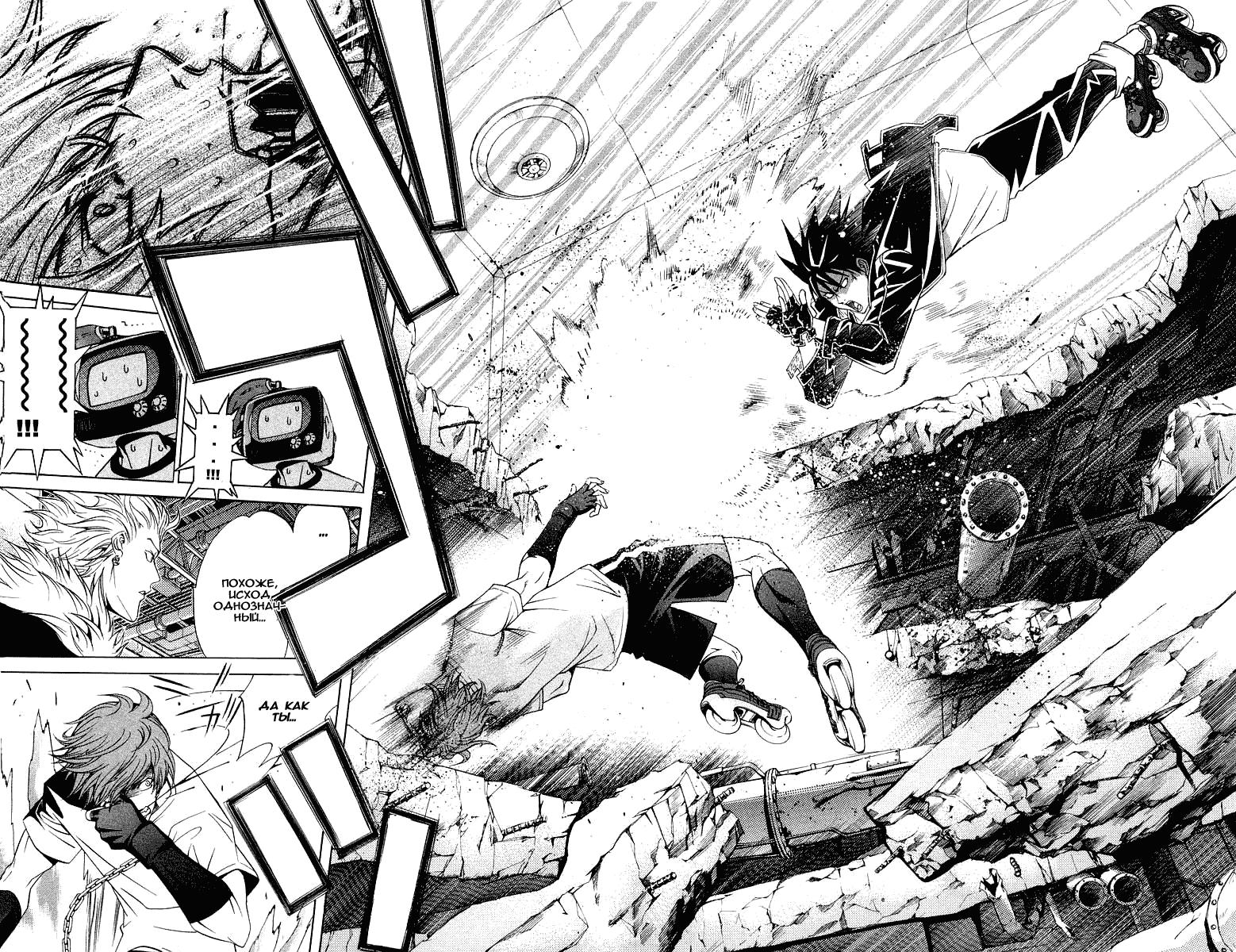 Манга Эйр Гир / Air Gear  - Том 8 Глава 68 Страница 4