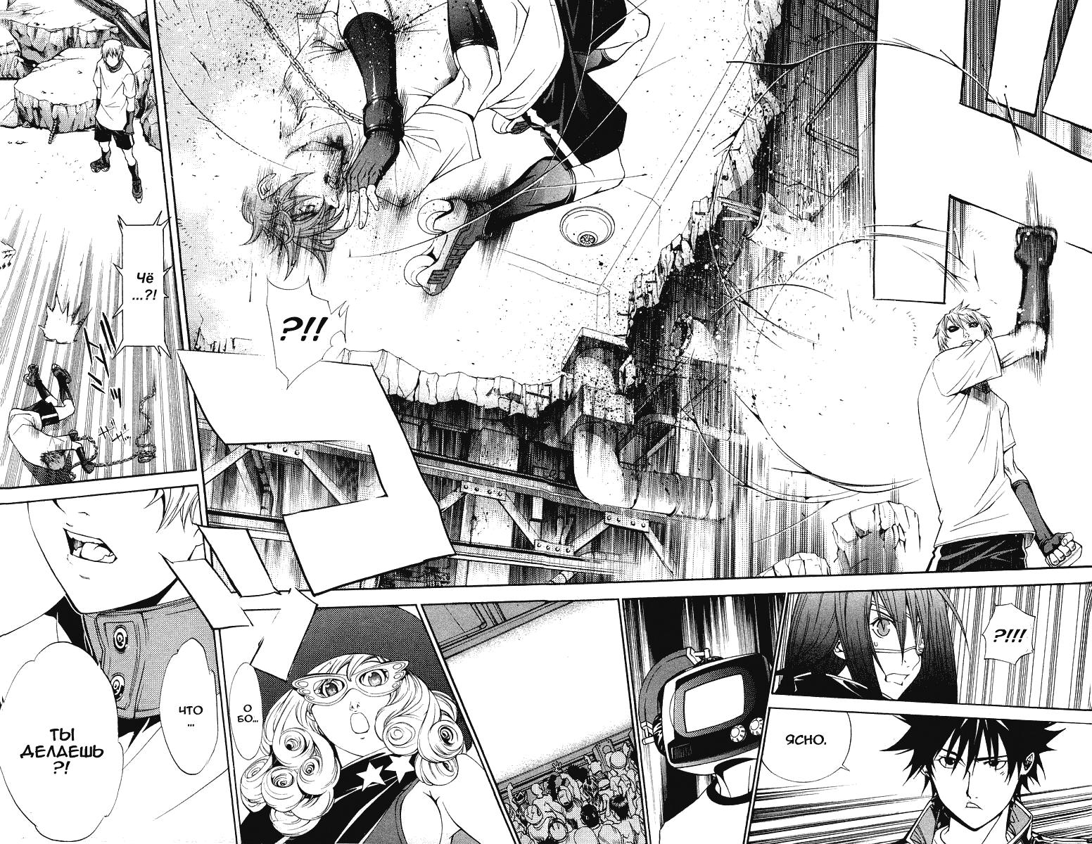 Манга Эйр Гир / Air Gear  - Том 8 Глава 68 Страница 8