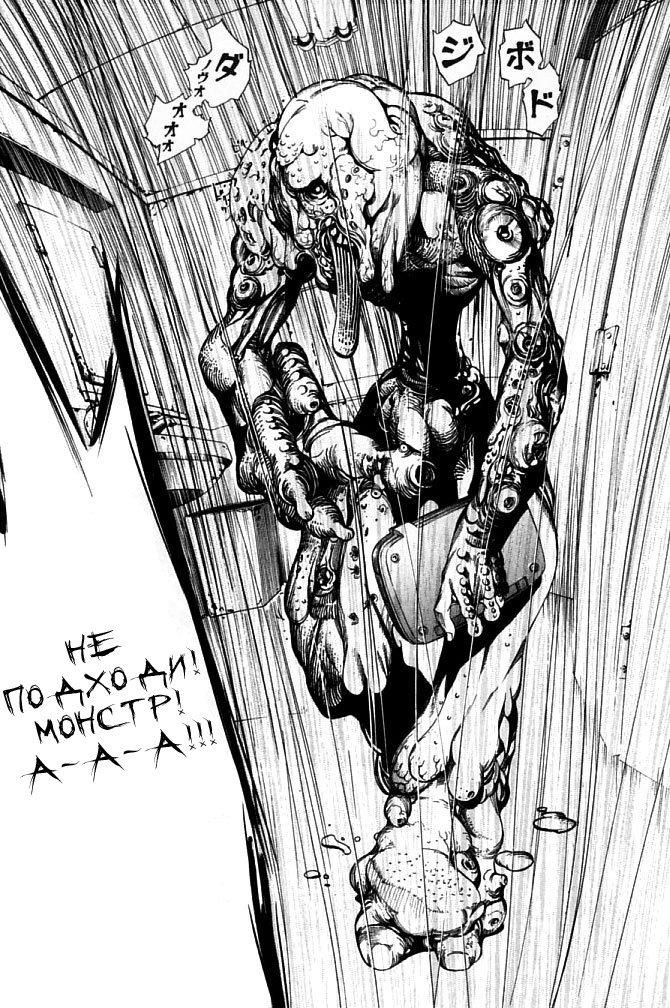 Манга Эйр Гир / Air Gear  - Том 10 Глава 82 Страница 15