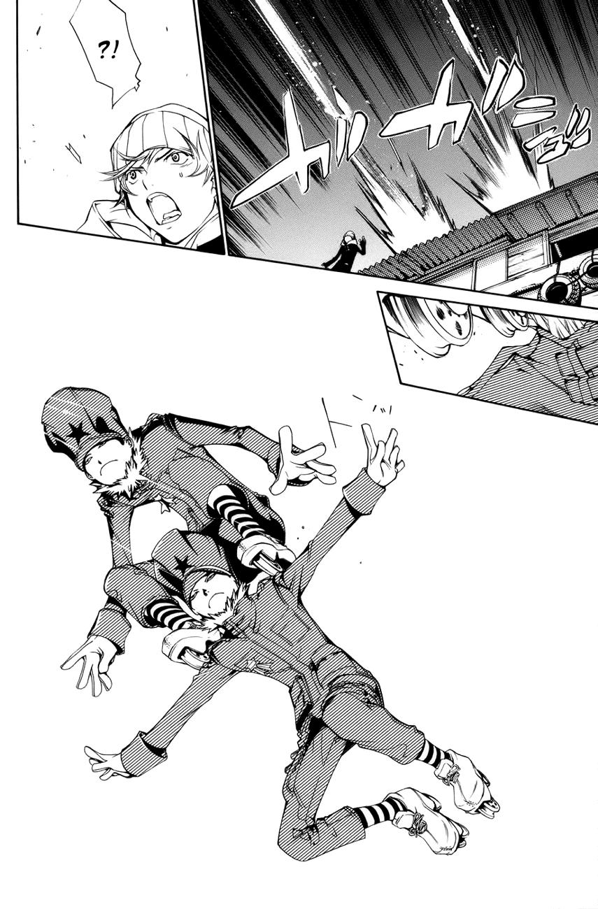 Манга Эйр Гир / Air Gear  - Том 11 Глава 90 Страница 3