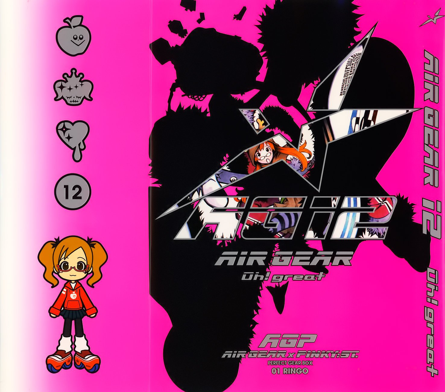 Манга Эйр Гир / Air Gear  - Том 12 Глава 96 Страница 1