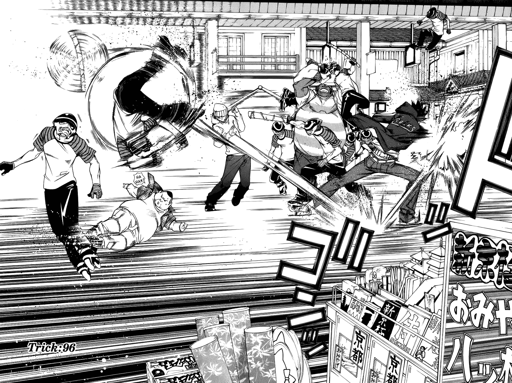 Манга Эйр Гир / Air Gear  - Том 12 Глава 96 Страница 9