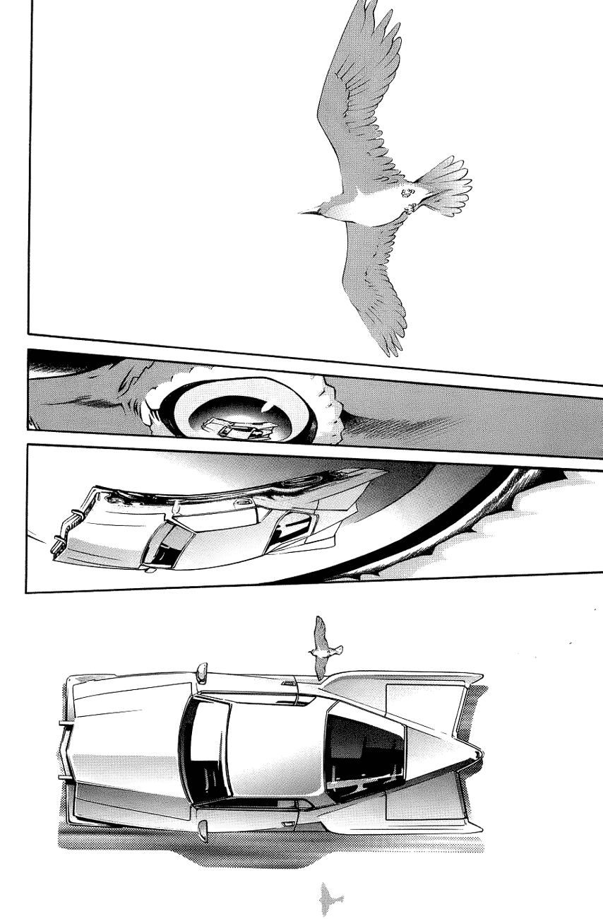 Манга Эйр Гир / Air Gear  - Том 12 Глава 98 Страница 2
