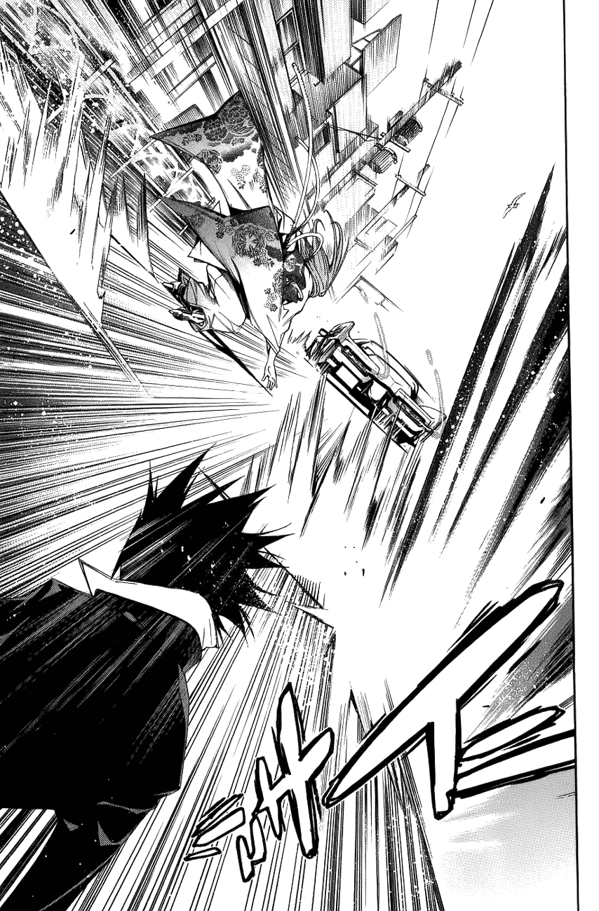 Манга Эйр Гир / Air Gear  - Том 12 Глава 98 Страница 3