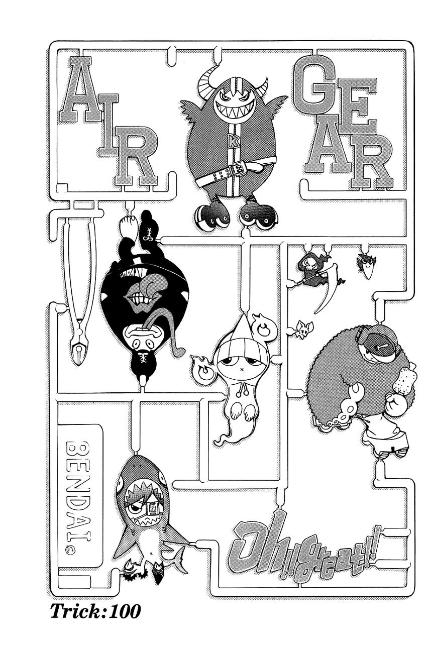 Манга Эйр Гир / Air Gear  - Том 12 Глава 100 Страница 1
