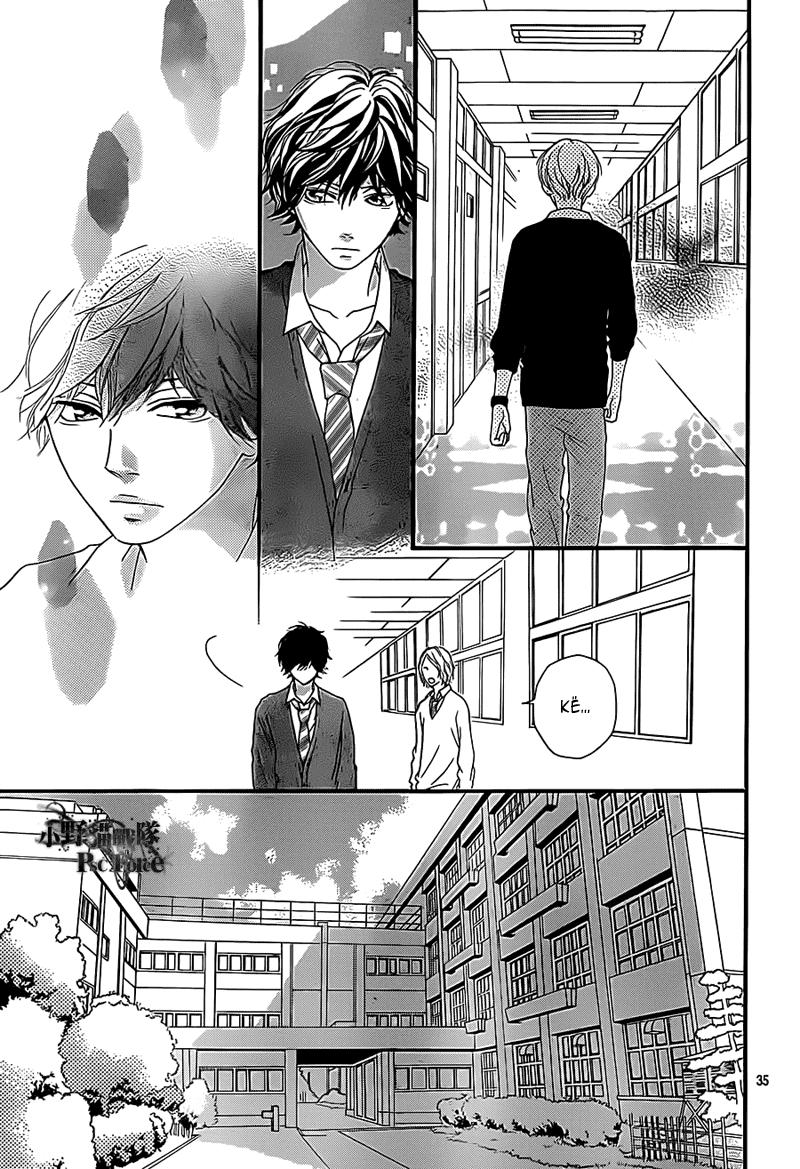 Манга Неудержимая юность / Blue Spring Ride - Том 7 Глава 26 Страница 37