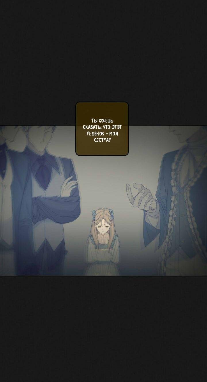 Манга Способная горничная / Capable maid  - Том 1 Глава 20 Страница 2