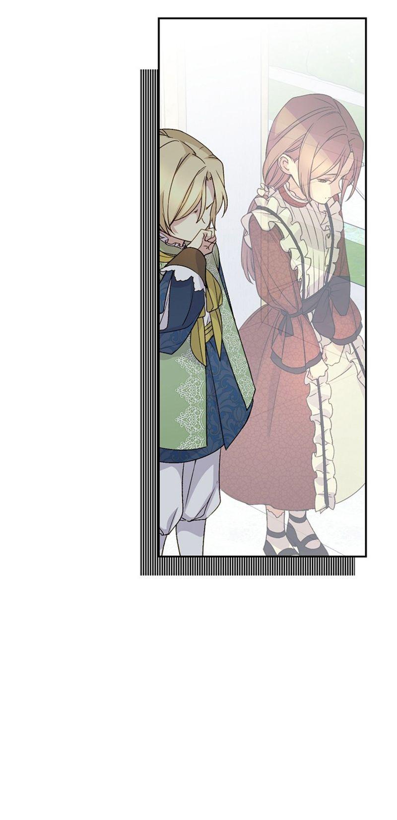 Манга Способная горничная / Capable maid  - Том 1 Глава 20 Страница 31