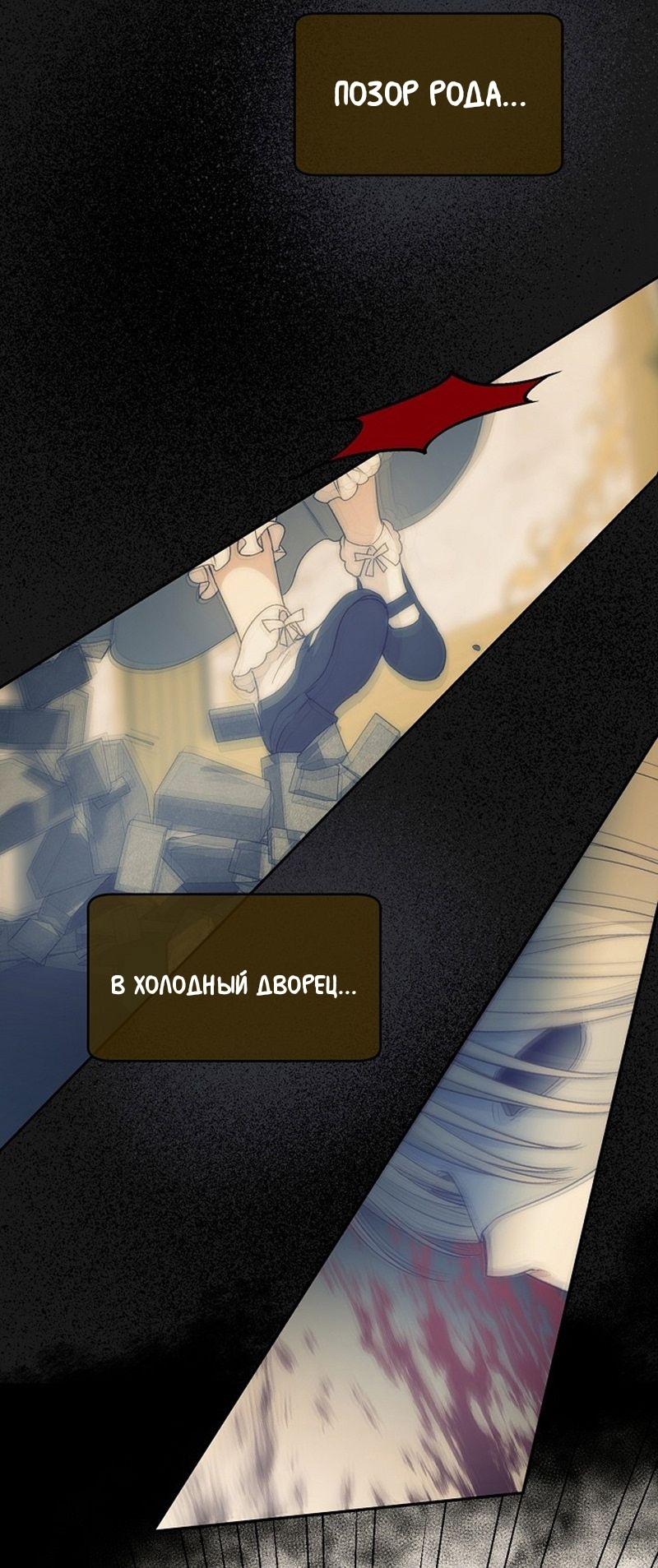 Манга Способная горничная / Capable maid  - Том 1 Глава 20 Страница 9