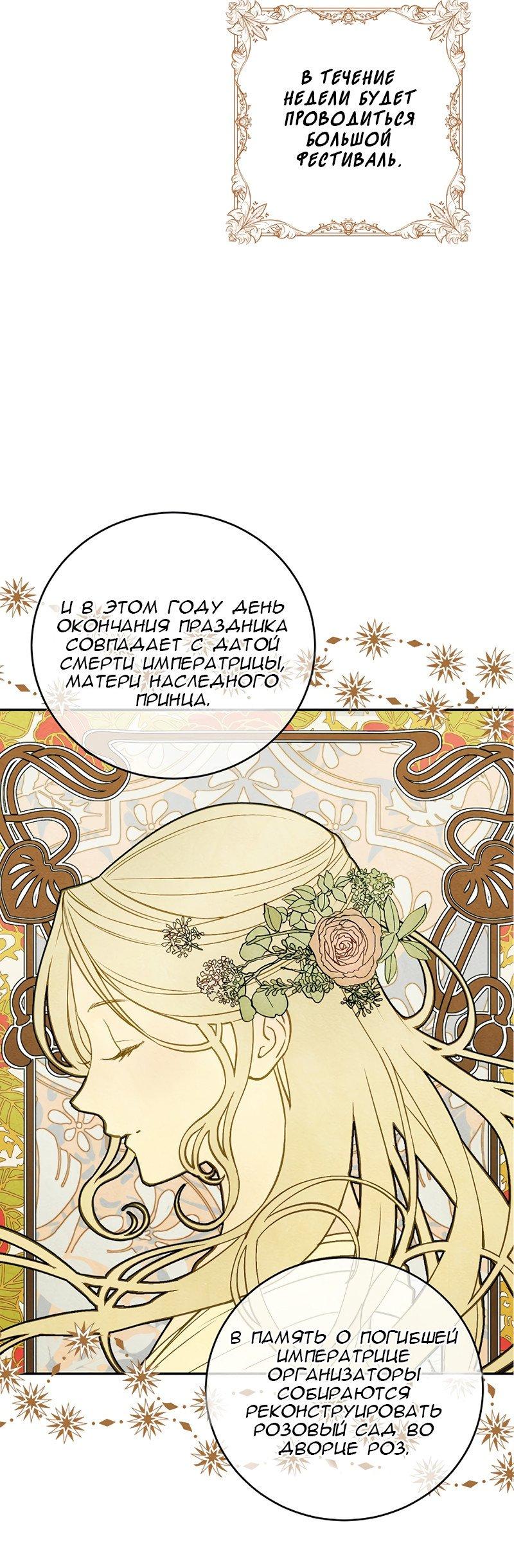 Манга Способная горничная / Capable maid  - Том 1 Глава 3 Страница 3