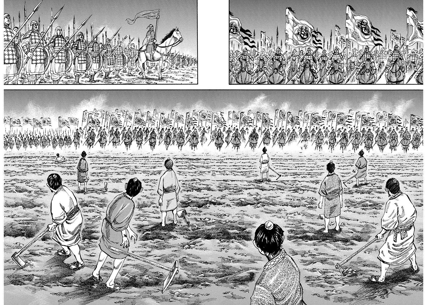 Манга Царство / Kingdom  - Том 11 Глава 109 Страница 4