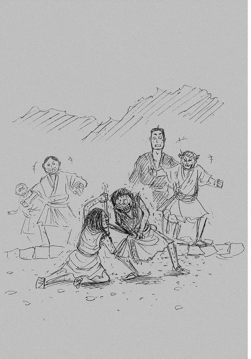 Манга Царство / Kingdom  - Том 14 Глава 148 Страница 20