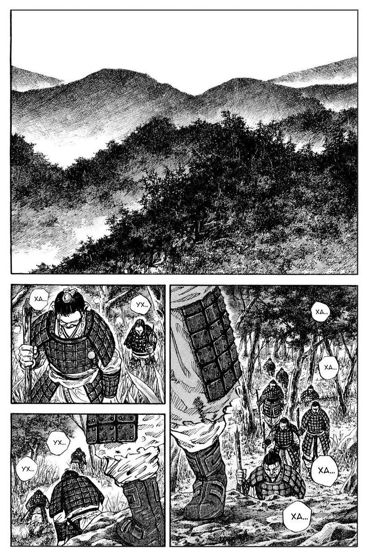 Манга Царство / Kingdom  - Том 2 Глава 16 Страница 2
