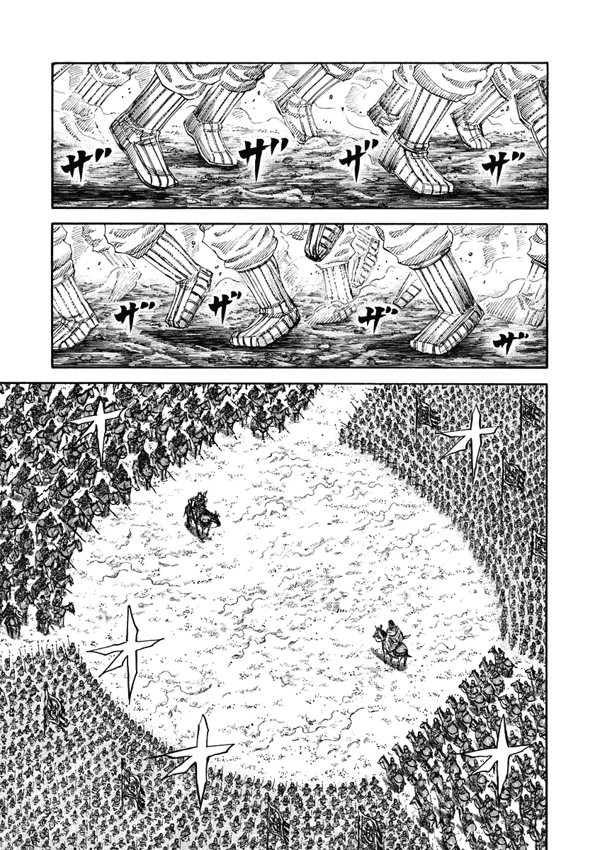 Манга Царство / Kingdom  - Том 15 Глава 160 Страница 10