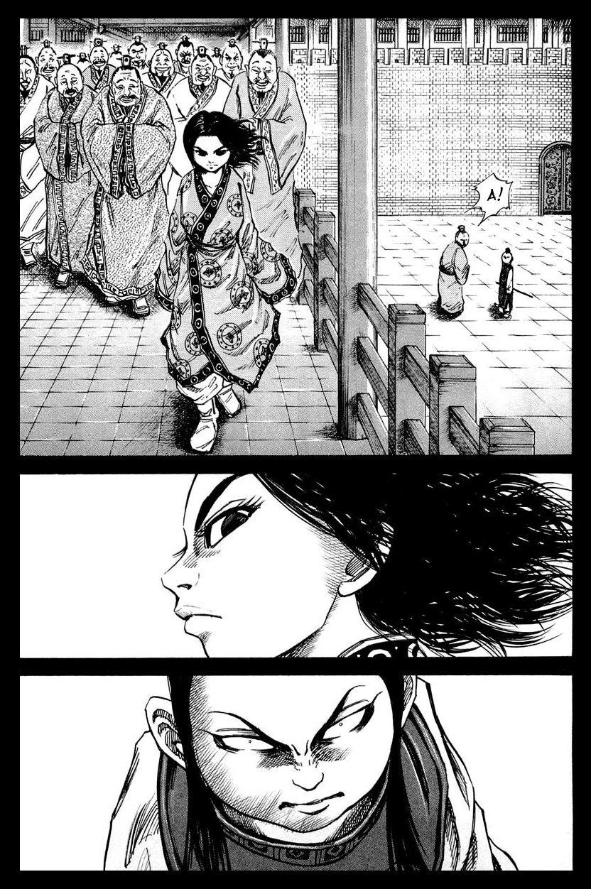 Манга Царство / Kingdom  - Том 3 Глава 23 Страница 15