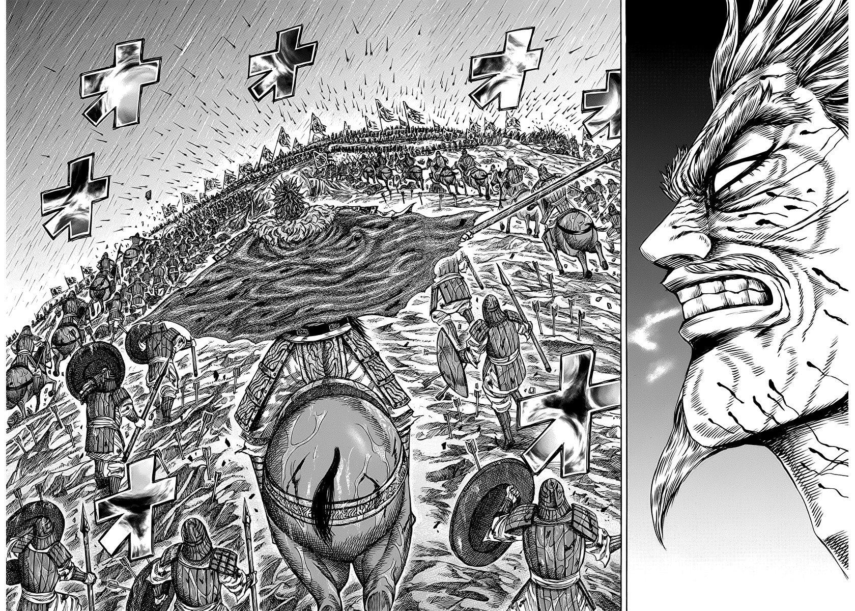 Манга Царство / Kingdom  - Том 22 Глава 234 Страница 4