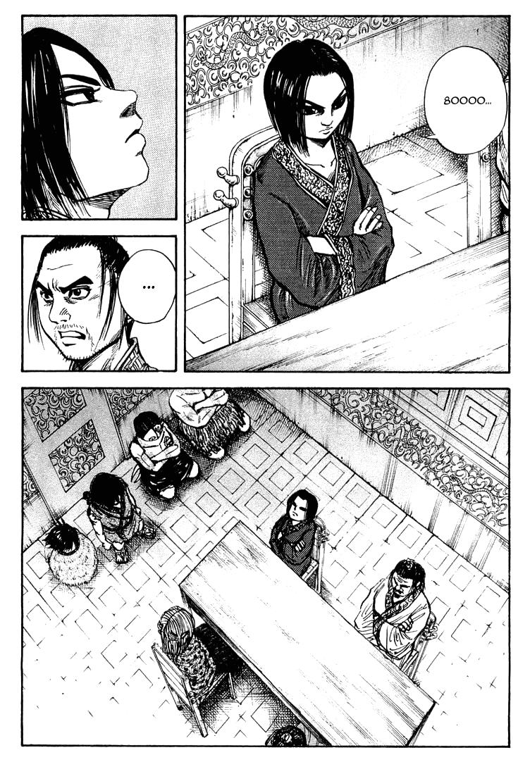 Манга Царство / Kingdom  - Том 3 Глава 25 Страница 12