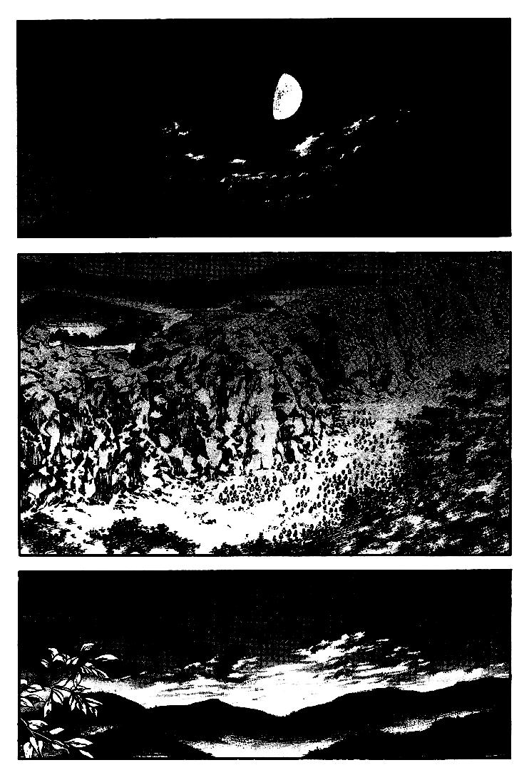 Манга Царство / Kingdom  - Том 3 Глава 25 Страница 15