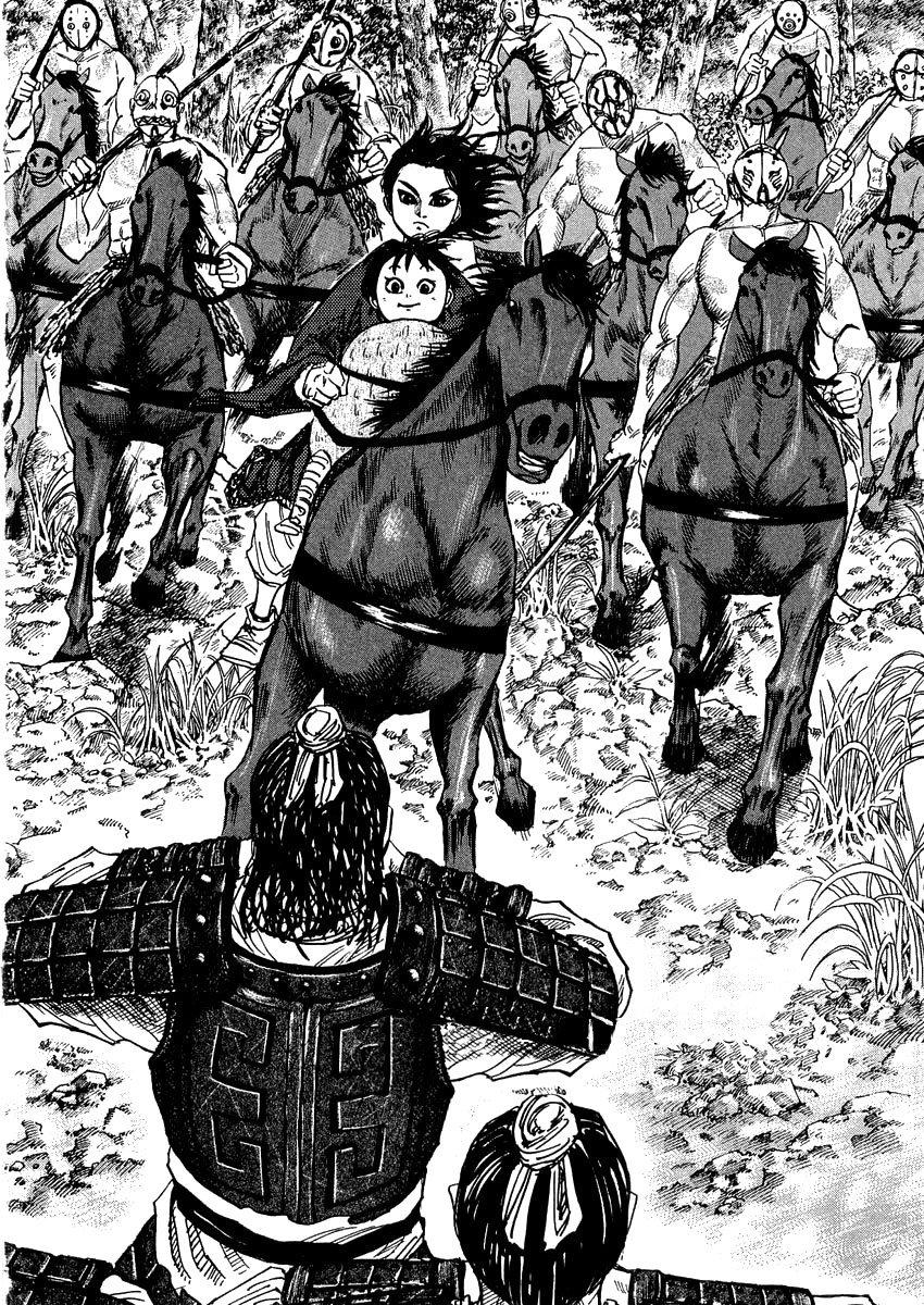 Манга Царство / Kingdom  - Том 3 Глава 25 Страница 2