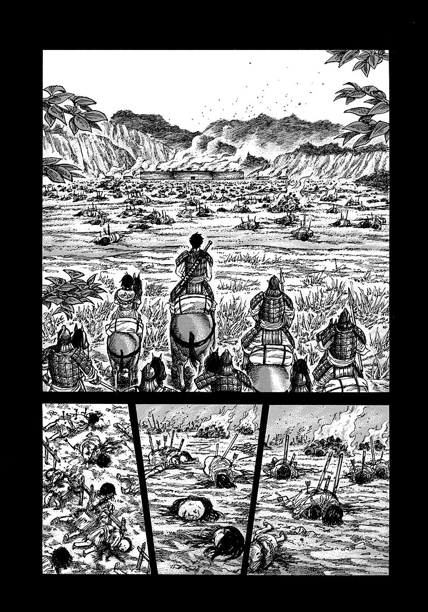 Манга Царство / Kingdom  - Том 24 Глава 257 Страница 16