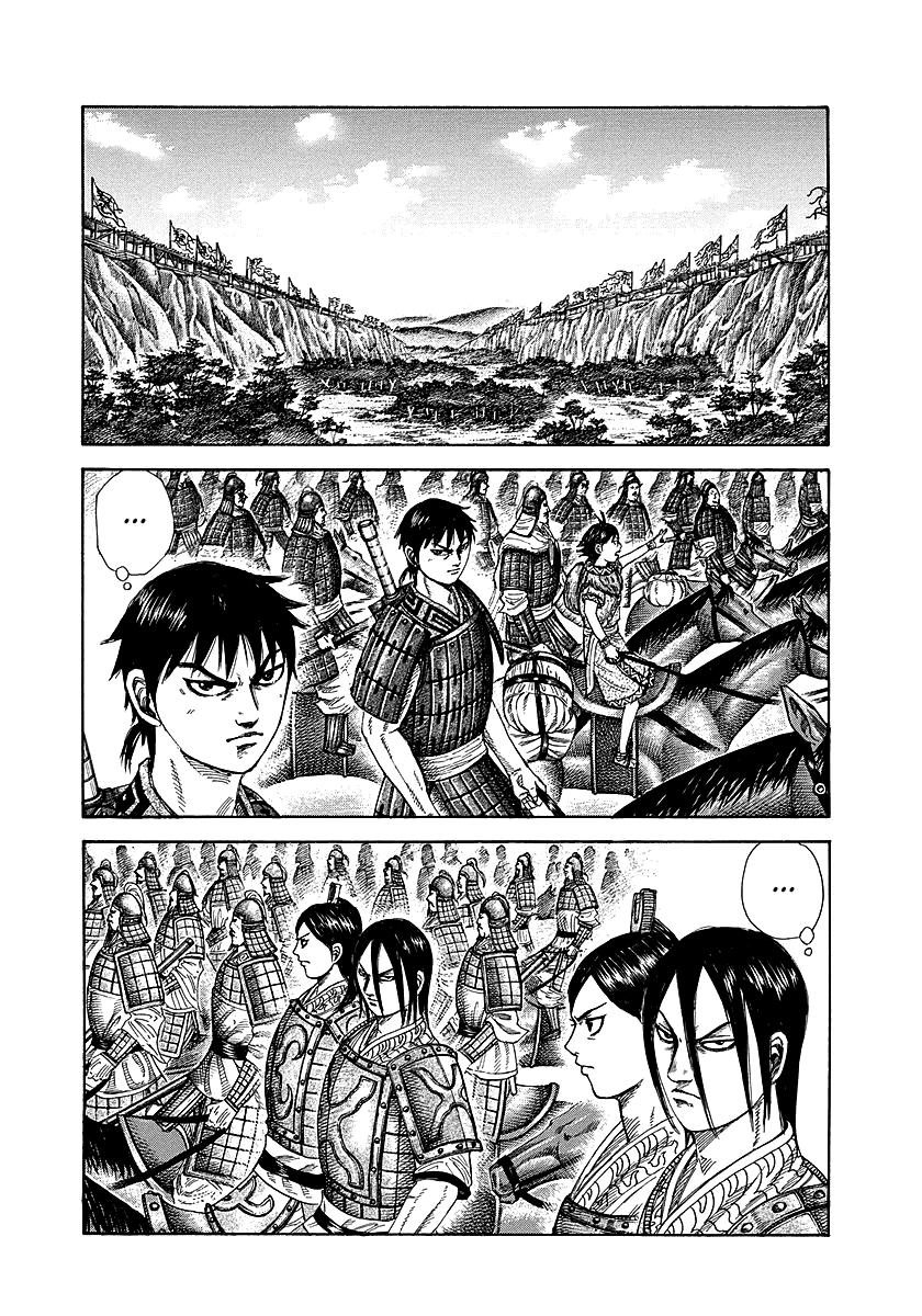 Манга Царство / Kingdom  - Том 24 Глава 257 Страница 6
