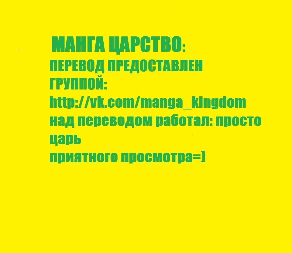 Манга Царство / Kingdom  - Том 27 Глава 289 Страница 1