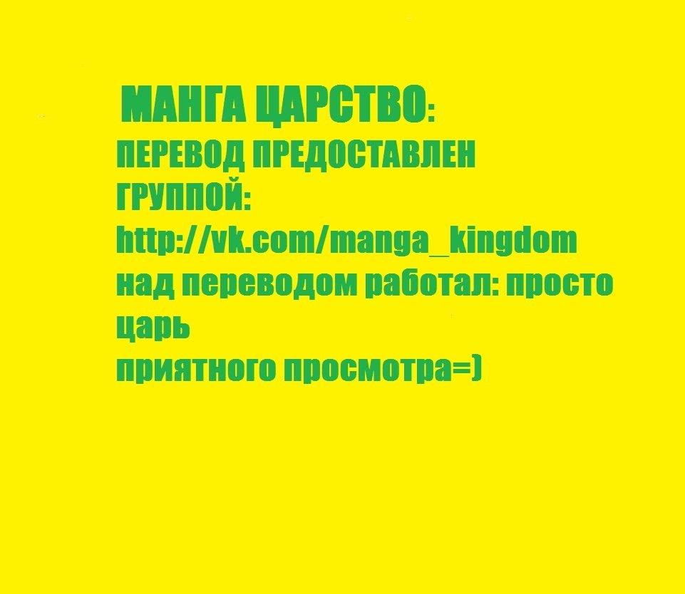 Манга Царство / Kingdom  - Том 27 Глава 294 Страница 1