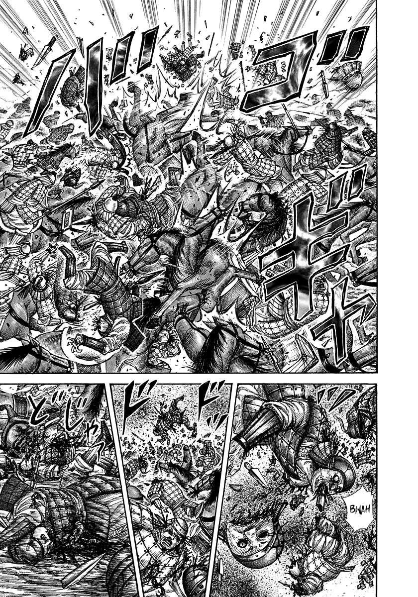 Манга Царство / Kingdom  - Том 27 Глава 294 Страница 7