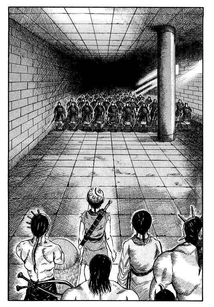 Манга Царство / Kingdom  - Том 4 Глава 31 Страница 24