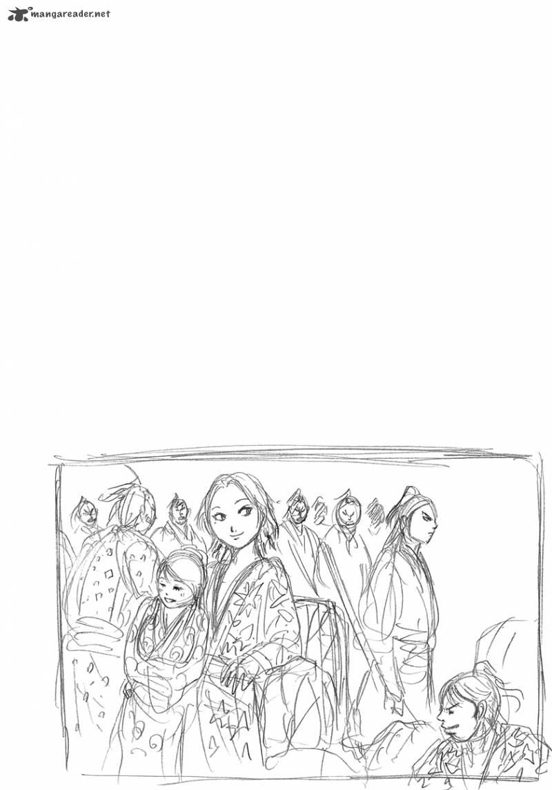Манга Царство / Kingdom  - Том 28 Глава 299 Страница 5