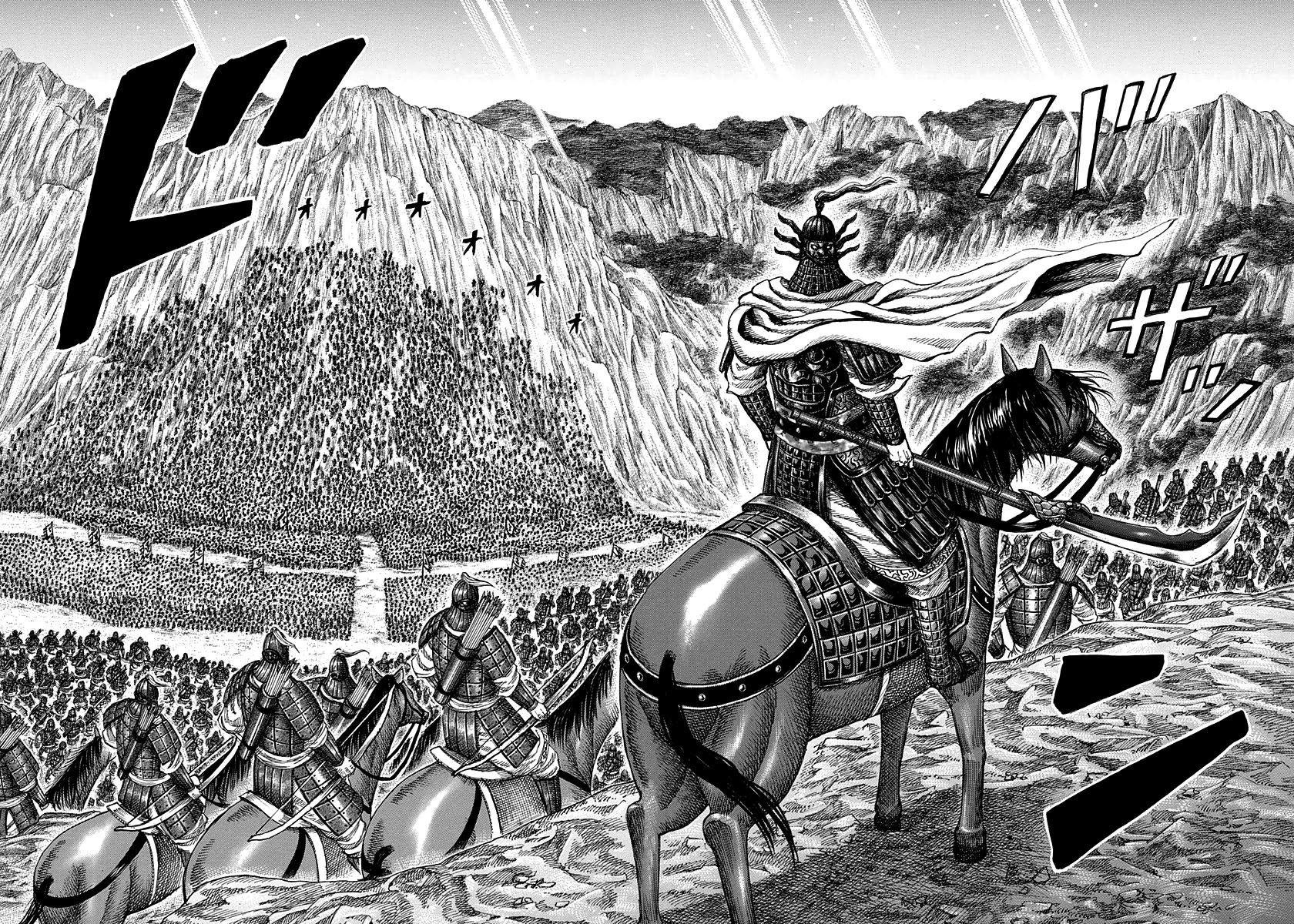 Манга Царство / Kingdom  - Том 28 Глава 305 Страница 16