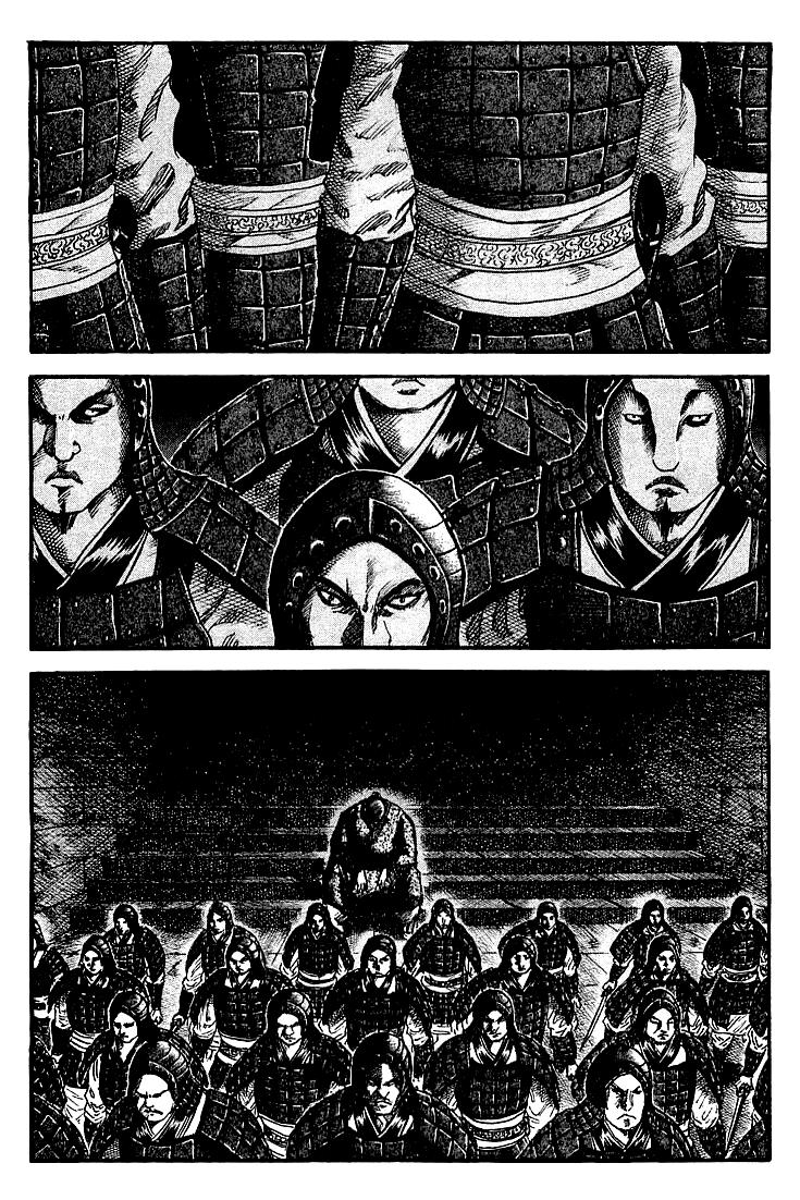 Манга Царство / Kingdom  - Том 4 Глава 32 Страница 2