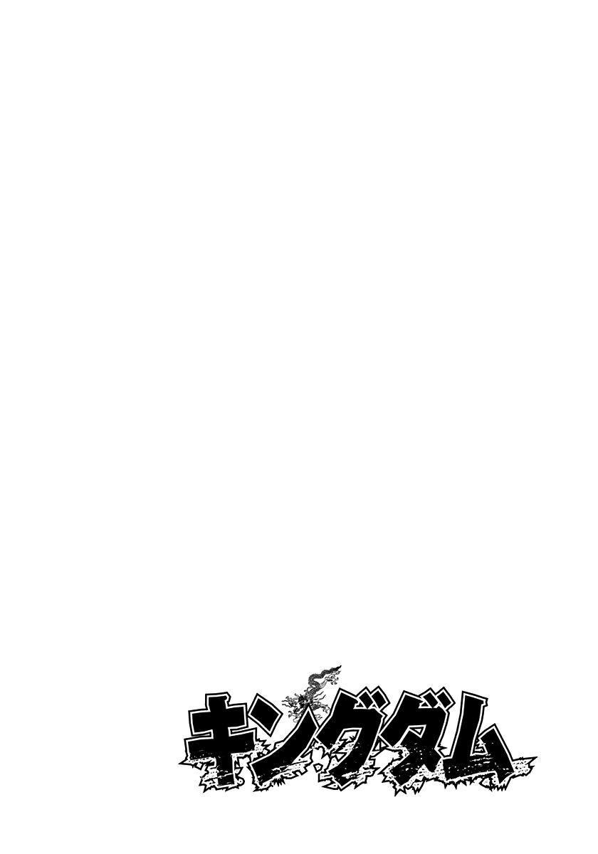 Манга Царство / Kingdom  - Том 29 Глава 308 Страница 3