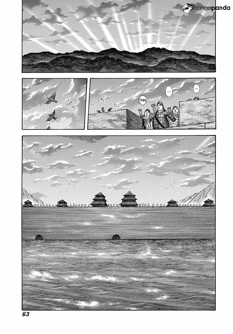 Манга Царство / Kingdom  - Том 30 Глава 320 Страница 3