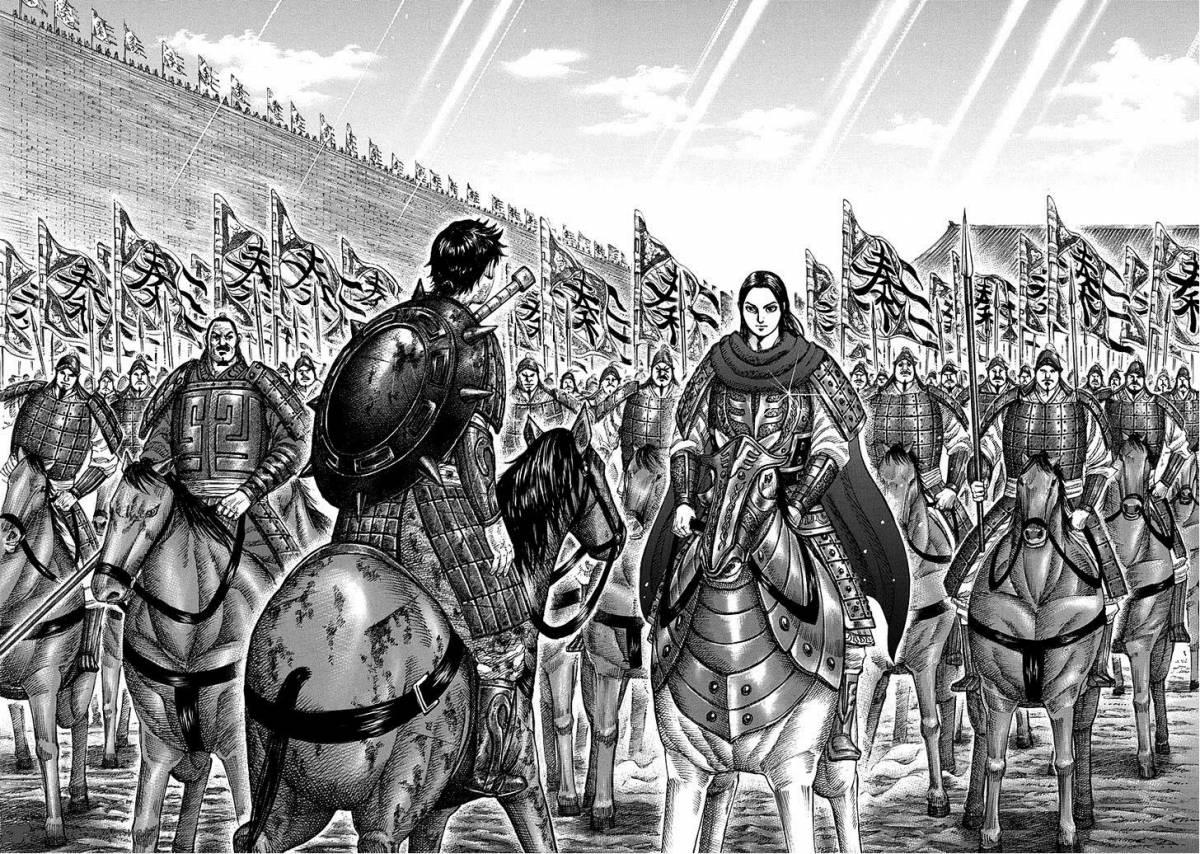 Манга Царство / Kingdom  - Том 31 Глава 328 Страница 20