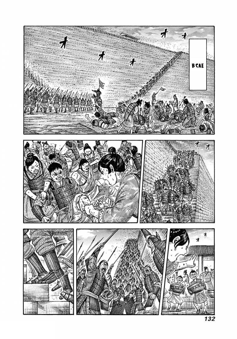 Манга Царство / Kingdom  - Том 31 Глава 334 Страница 15