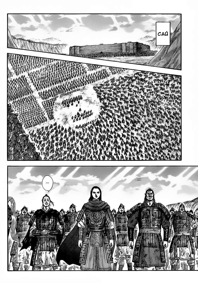 Манга Царство / Kingdom  - Том 33 Глава 352 Страница 13