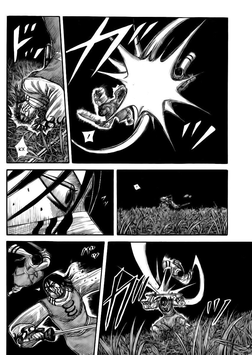 Манга Царство / Kingdom  - Том 33 Глава 360 Страница 10