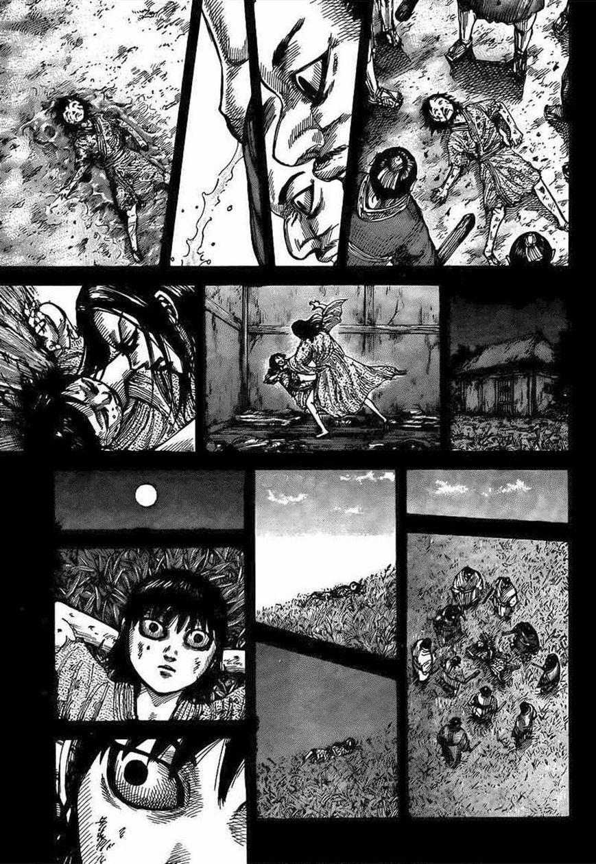 Манга Царство / Kingdom  - Том 39 Глава 426 Страница 13