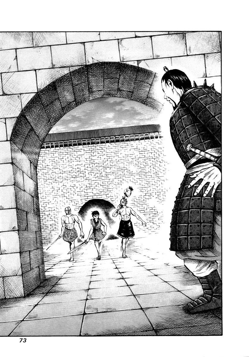 Манга Царство / Kingdom  - Том 5 Глава 45 Страница 15