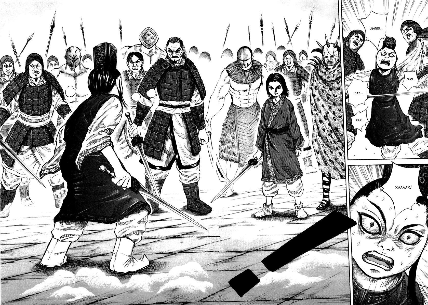 Манга Царство / Kingdom  - Том 5 Глава 45 Страница 18