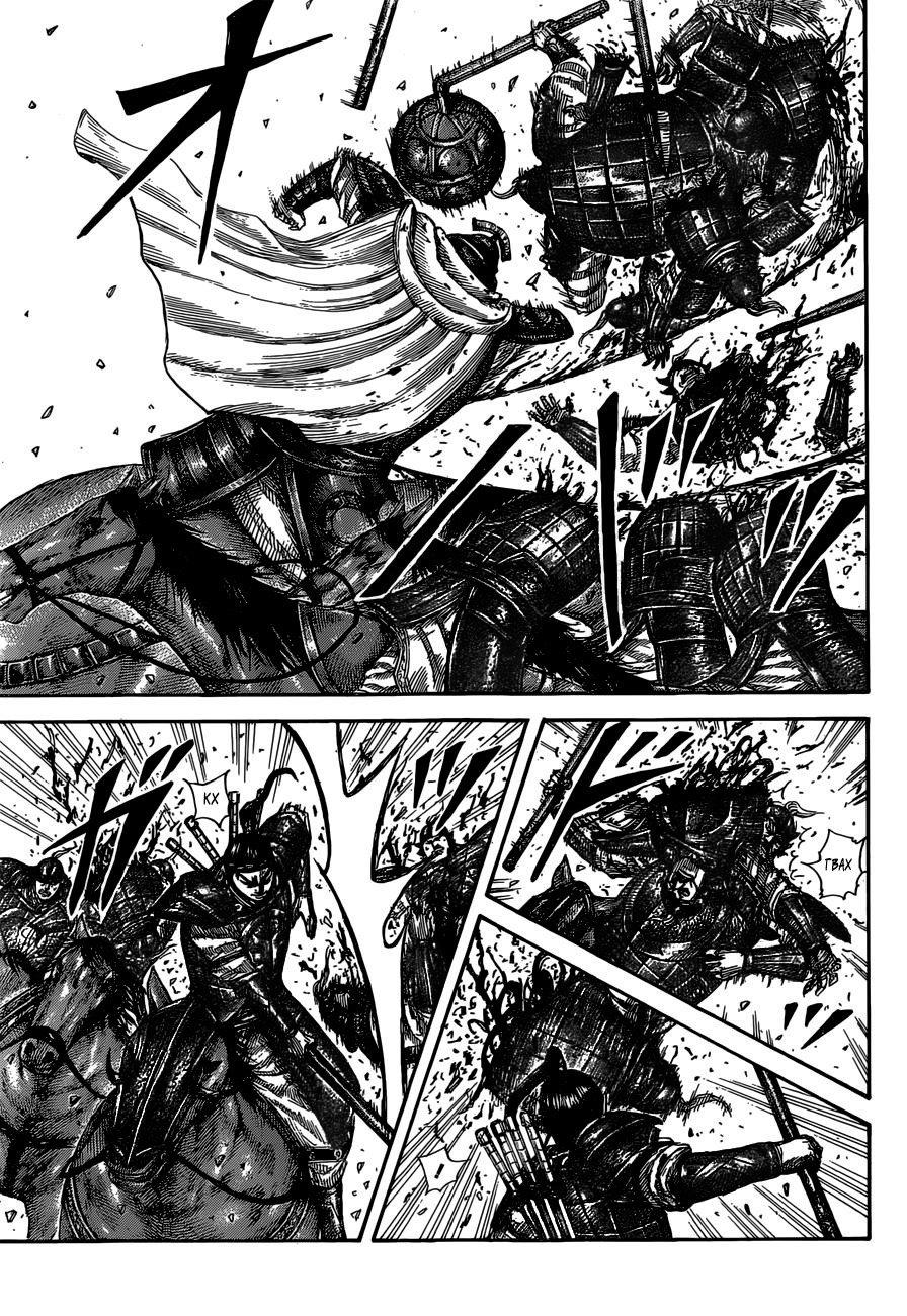 Манга Царство / Kingdom  - Том 48 Глава 525 Страница 10