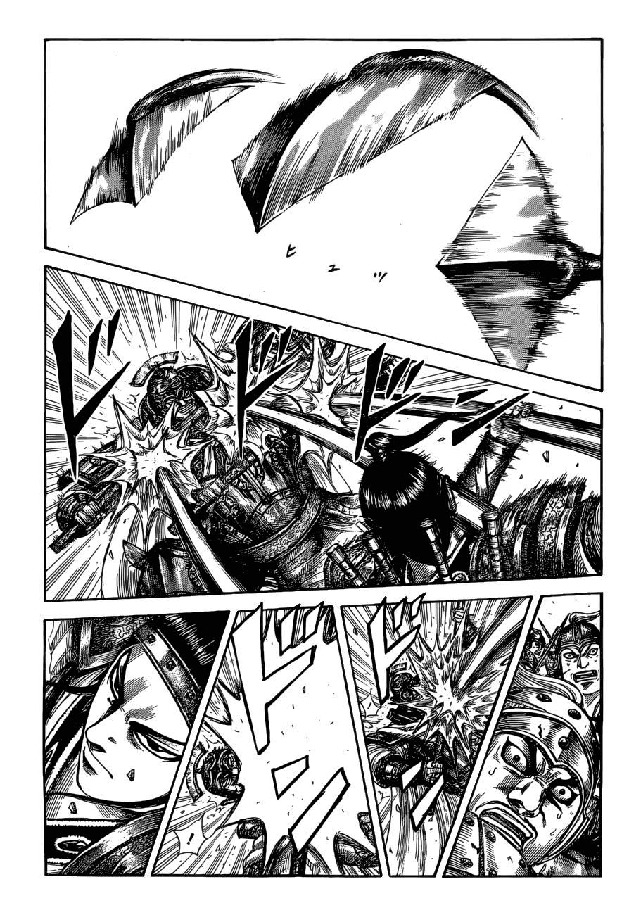 Манга Царство / Kingdom  - Том 49 Глава 526 Страница 1