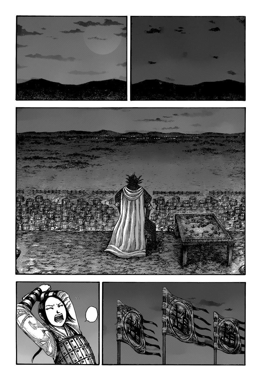 Манга Царство / Kingdom  - Том 49 Глава 536 Страница 3