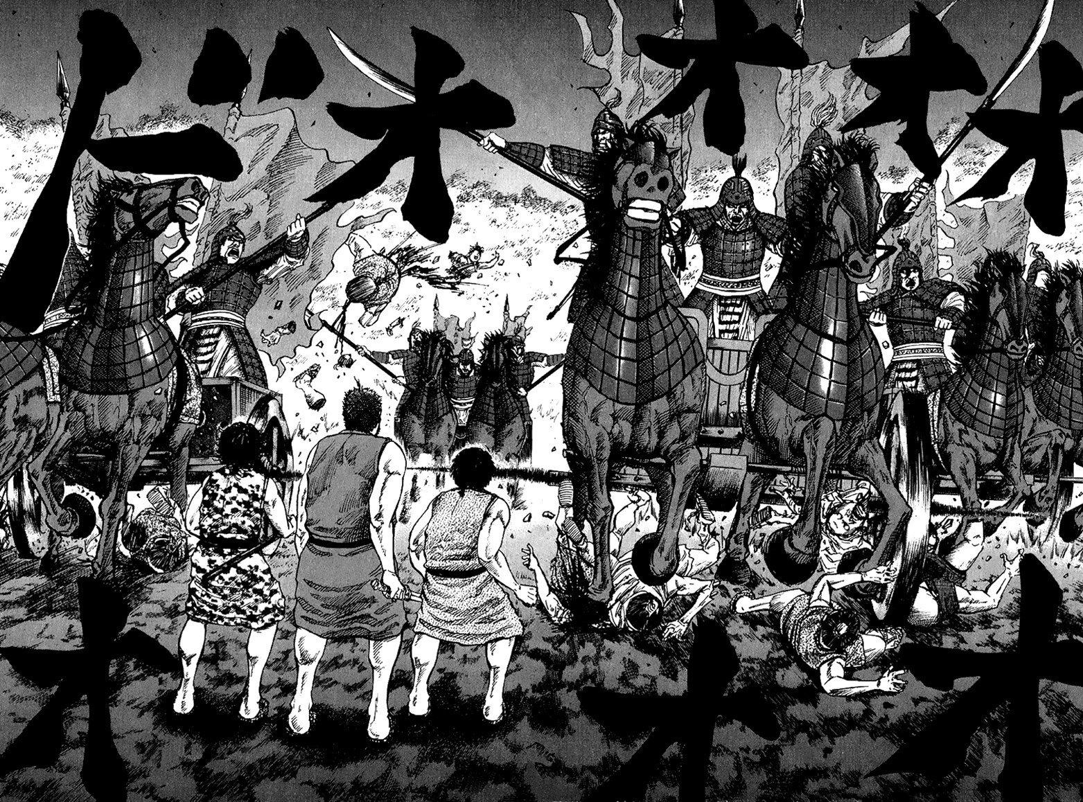 Манга Царство / Kingdom  - Том 6 Глава 56 Страница 6