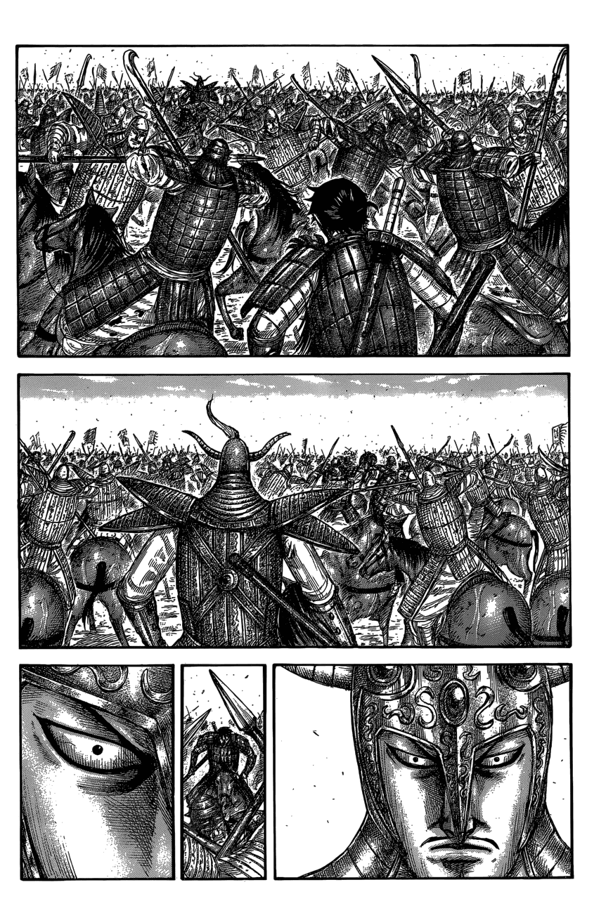 Манга Царство / Kingdom  - Том 52 Глава 560 Страница 12